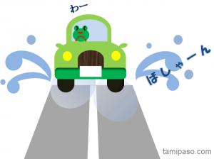 雨降りの運転